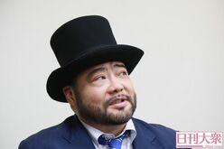 髭男爵山田ルイ53世インタビュー(4)「娘がいまハマってる漫画は『ガラスの仮面』です」