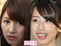三田友梨佳アナ、ステマ騒動「憤怒インスタ」の裏に電撃婚「カトパン枠強奪計画」!