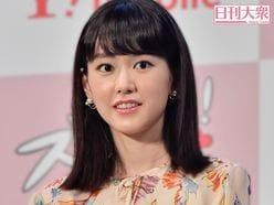 桐谷美玲『NEWS ZERO』降板決定! 三浦翔平と入籍へ