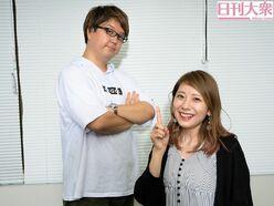 古川洋平「イケメン東大生たちのクイズ番組での活躍は…」麻美ゆまのあなたに会いたい!