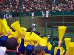 高校野球は筋書きのないドラマ! 甲子園「伝説のジャイアントキリング」激闘プレイバック