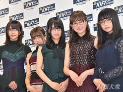 欅坂46「メガネベストドレッサー賞受賞」メガネ姿にファンため息