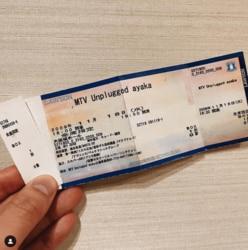 """水嶋ヒロ&絢香、結婚12周年!!""""変わらぬ愛""""に反響相次ぐ「感動しました」「素敵すぎます」"""