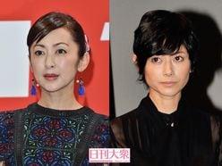 斉藤由貴&真木よう子「2大スキャンダル女優」が来年1月ドラマで大逆襲!