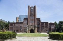 みうらじゅん、天才バカボンの「バカ田大学」を東京大学で開講!