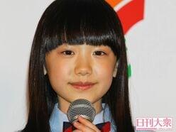 芦田愛菜は病理医に!?ケツメイシ、『相棒』警視正も!医療資格芸能人