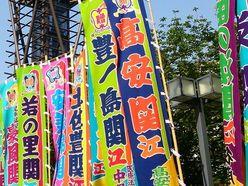 相撲協会の本音は「高安が優勝して横綱」!?