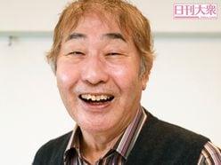 『蛭子さん殺人事件』で再認識!「吾峠呼世晴超えの著名漫画家」蛭子能収にテレ東が惚れるワケ