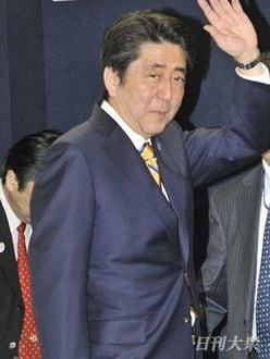日本人が知らない「日本国憲法のタブー」