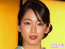 第2位は吉岡里帆! 7月期ドラマ出演中の女優で「お嫁さん」にしたいのは?