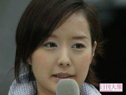 """さまぁ~ず大竹一樹が明かした、妻・中村仁美アナの""""しつけ""""が厳しすぎる!?"""