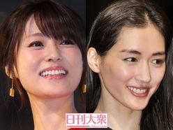 深田恭子、600日恋人「今年も結婚は…」の裏に綾瀬と同じ「宿命」!