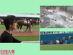 G1桜花賞はアーモンドアイが鬼脚でV!「スナイパー神津 お宝レースの男」
