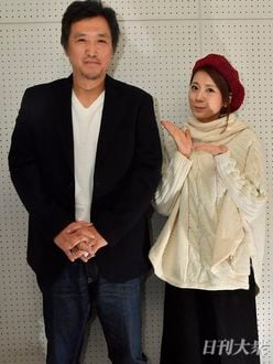 大鶴義丹「勝負事で一番好きなのはカード!」麻美ゆまのあなたに会いたい!