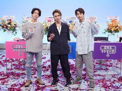 亀梨和也が一瞬「失望」、「登録者数280万人」二宮和也『ジャにのちゃんねる』を「KAT-TUNの宣伝」と断言の中丸雄一にファン号泣!