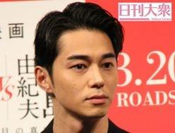 東出昌大VS喜多村緑郎、「どっちがサイテー?」3本勝負座談会