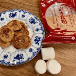 工藤静香、オリジナルのおやつレシピ「マシュきなパリ子」がヘルシーでおいしそう!