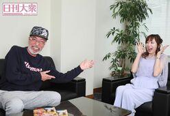 テリー伊藤「『から揚げの天才』をプロデュースした理由」麻美ゆまのあなたに会いたい!〔後編〕