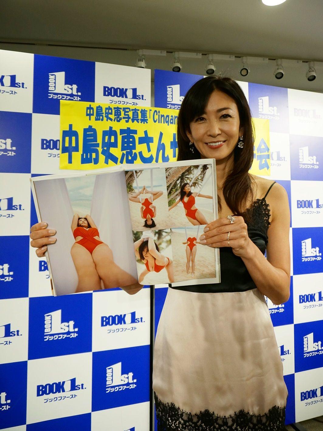 シェイプUPガールズ・中島史恵が50歳とは思えない驚きのボディを披露!の画像003