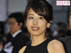 加藤綾子、新番組危機で「スニーカー新聞」と決起会「視聴率は…」