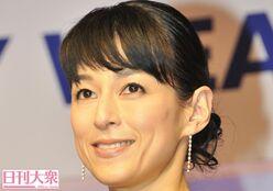 鈴木保奈美「離婚危機ゴシップスルー宣言」も名義新居&新事務所は黙殺!