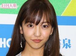 新婚・板野友美に出川哲朗が「お尻叩いて!」まさかの懇願