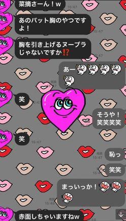小川菜摘、まさかのミスで赤っ恥! 「胸を引き上げるヌーブラじゃ……」