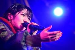 AKB48村山彩希、ソロコンサートで「劇場に人生捧げます」と宣言!【写真9枚】