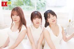 AKB48馬嘉伶、服部有菜、下尾みうの本誌未掲載カット7枚を大公開!【EX大衆2月号】