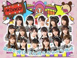 SKE48須田亜香里&NMB48白間美瑠の胸キュンテクニックにファン熱狂!