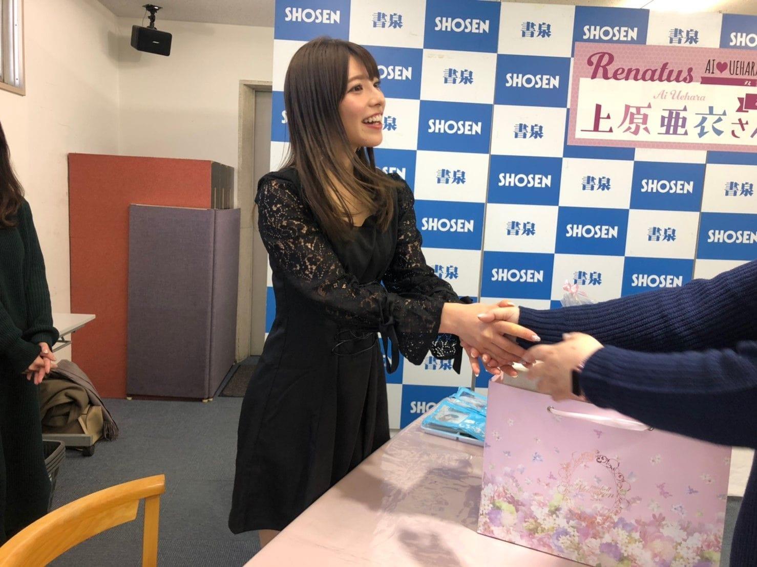 上原亜衣が自著発売イベント開催「女の子に向けてもいろいろと発信いきたい」【写真8枚】の画像006