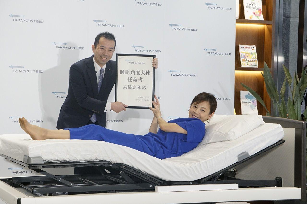 新婚同士!高橋真麻が篠田麻里子へのアドバイスで赤面の画像006