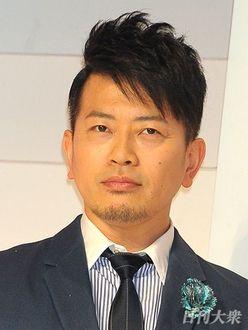 雨上がり蛍原徹「X JAPANのToshl」と間違えられていた!?