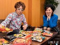 """大和イチロウ「インスタントラーメンには、""""駄菓子""""のチョイ足しが一番」麻美ゆまのあなたに会いたい!"""