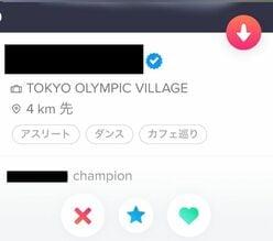 東京オリンピック選手村「出まくり」実態!女性記者に届いた外国人選手「Tinderベッド自撮り」と「You Come?」六本木クラブ抱擁写真