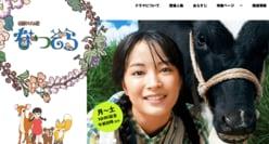 『なつぞら」福地桃子、大人気の裏にあった「父との共演NG」の決意!?