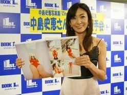 シェイプUPガールズ・中島史恵が50歳とは思えない驚きのボディを披露!