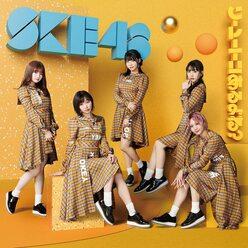 SKE48古畑奈和と元SKE48小畑優奈が愛する愛知県安城市のソウルフード