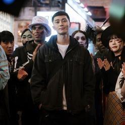 『梨泰院クラス』ファンがハマる!「人生が詰まった感泣韓国ドラマ」BEST3