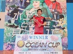 瓜生正義、ボートレース常滑SGオーシャンカップで堂々イン逃げV!