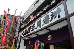 日本人力士期待の星【大輝】幕下付け出しの資格を失効させあえて選んだ前相撲からの人生