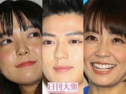 上白石・爆アゲ、真剣佑&郷敦・ピリピリ、小林麻耶は…芸能界きょうだい悲喜!
