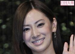 北川景子「2億円豪邸」の裏…小泉今日子、菊池桃子、政界殴り込み!!