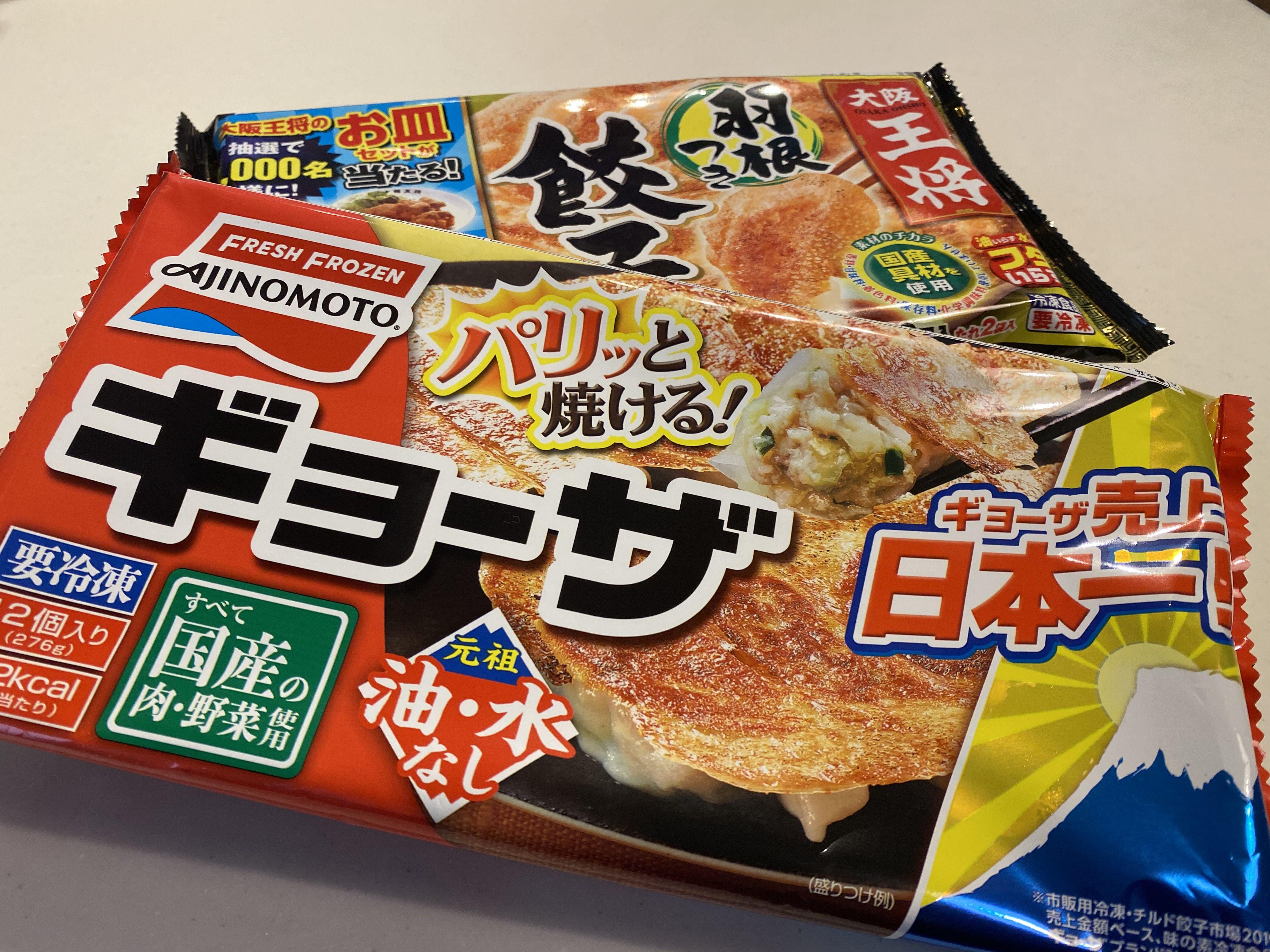 """小説『焼餃子』著者ד日本一食べる""""餃子番長アツアツ対談『餃子の魔力』(2)「関東以外にもいろいろな餃子文化があります」の画像001"""