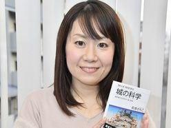 萩原さちこ(城郭ライター)「お城には日本人の知恵と美意識が詰まっています」麻美ゆまのあなたに会いたい!