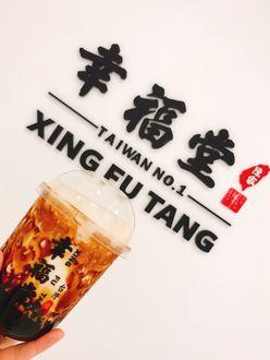 台湾発・世界一美しい黒糖タピオカ「幸福堂」ついに日本初上陸!