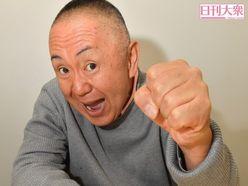 「阪神タイガースの選手で大河ドラマを作るなら…」松村邦洋が選出!