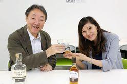 ウイスキー評論家・土屋守「ウイスキーは気持ちを沈静化させるお酒」~麻美ゆまのあなたに会いたい!