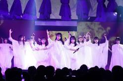 「STU48選抜メンバーコンサート」で新曲初披露!新体制も発表!!【写真19枚】