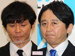 有吉弘行は「有吉反省会」出演を完全否定「渡部建復帰はどうなる!?」
